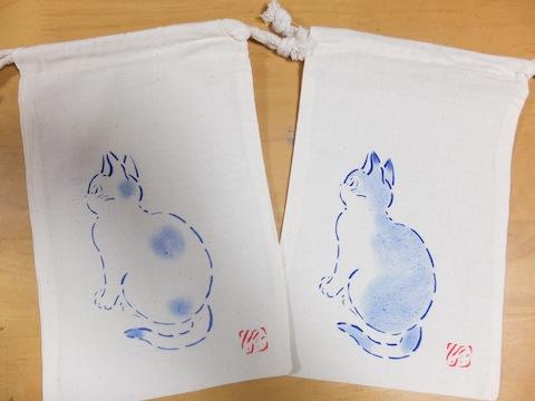 Dぱちくり巾着SCF8619 のコピー