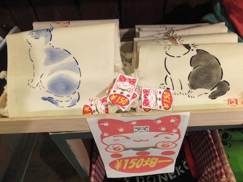 150円巾着DSCF8626 のコピー
