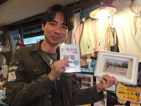 矢部さんDSCF9038 のコピー