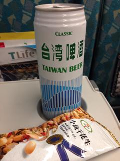 台湾ビールとおつまみ