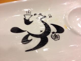お皿のロゴ