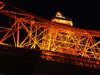 東京タワー(下からのアングル)
