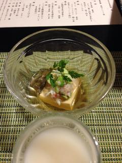 食前酒と冷鉢
