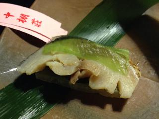 〆鯖野菜寿司笹巻き
