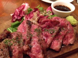 牛ハラミのGrill ~わさび醤油