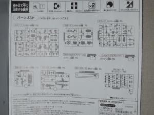 DSCN0798 (1280x960)