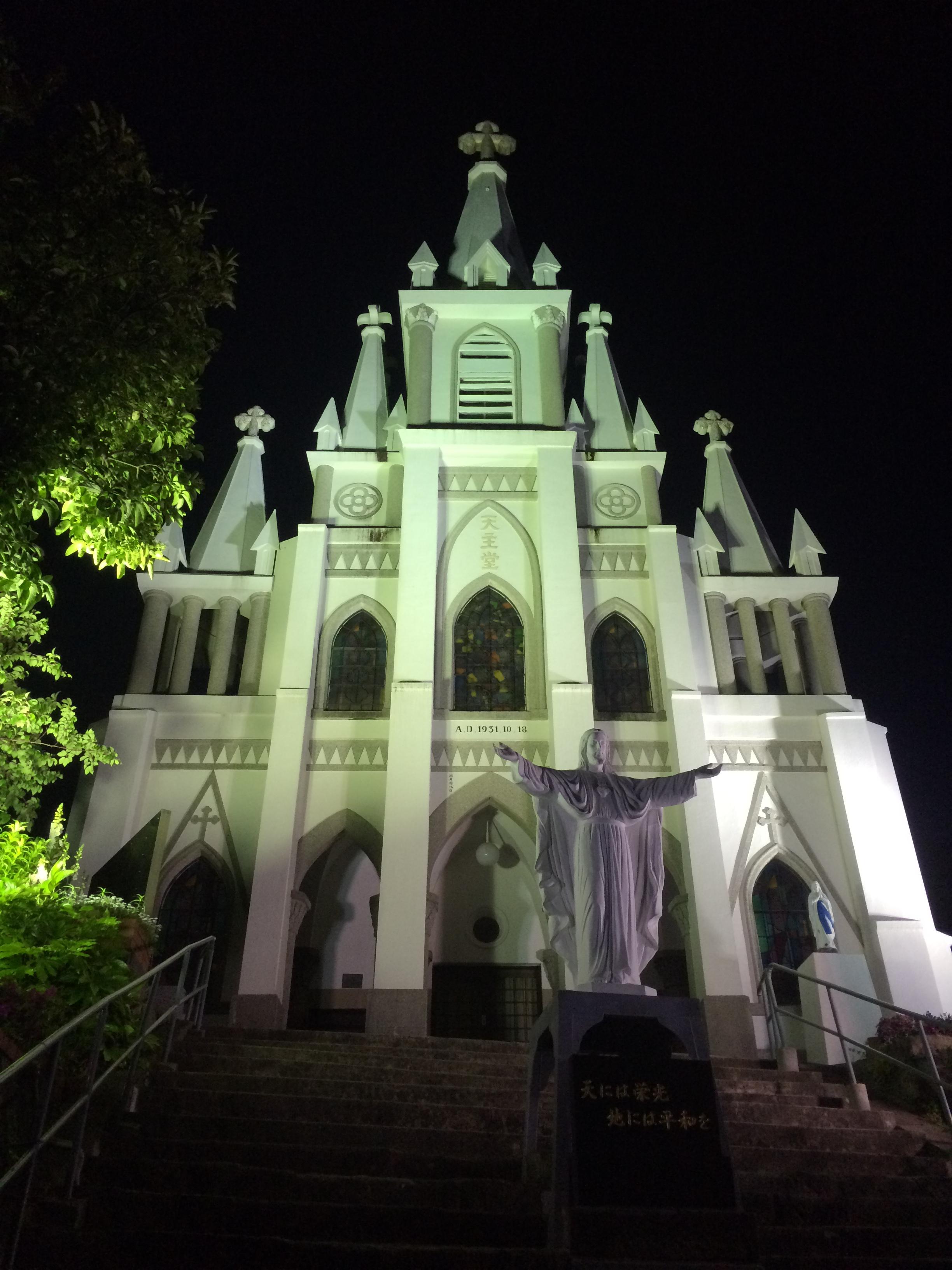 沖の島教会1