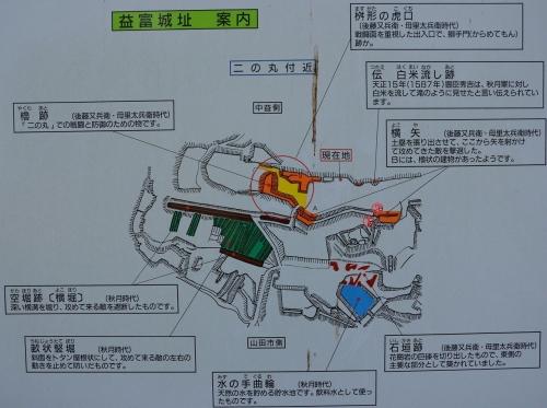masutomi_nawabari2X.jpg