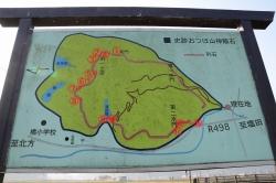 otsuboyama_map02.jpg