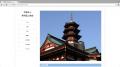 新明国上教会公式ホームページ(仮)