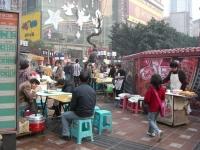 重慶市内2