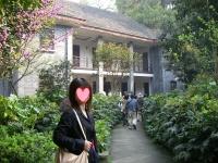 重慶抗戦遺跡博物館