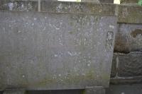 藤田家の墓1