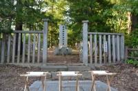 松平容保墓所1