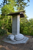 松平容保墓所2