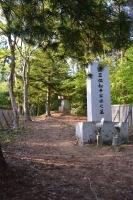 松平容保墓所3