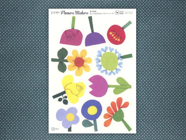 flowerseal.jpg