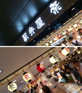 東京駅駅弁屋祭、味噌仕立てかきの土手わっぱ(広島駅弁当(株))3