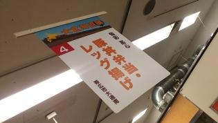 旬彩・高心(帯広市大通南)、レッグ揚げ3