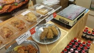 旬彩・高心(帯広市大通南)、レッグ揚げ4