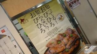 旬彩・高心(帯広市大通南)、レッグ揚げ5