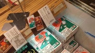 東京駅、駅弁屋祭、高崎名物鶏めし弁当1