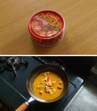 いなばトムヤムチキン缶詰1