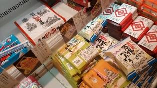 東京駅駅弁屋祭東華軒復刻版おたのしみ弁当1