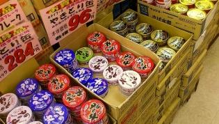 HOTEI(ホテイ)やきとり激辛味1