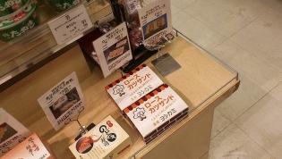 浅草ヨシカミ、ロースカツサンド1