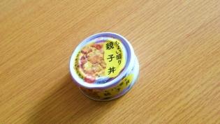 マルハニチロちょい盛り親子丼(缶)1