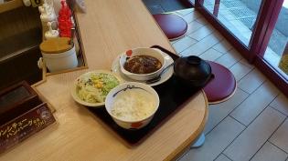 松屋、ブラウンシチューハンバーグ定食(1月15日(木)15時~)3
