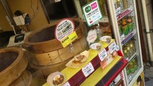 江戸清、フカヒレ焼餅5