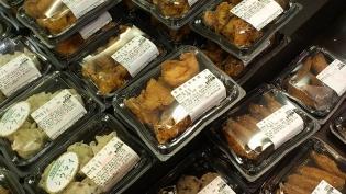 ハマケイ3個で500円若鶏の塩唐揚3