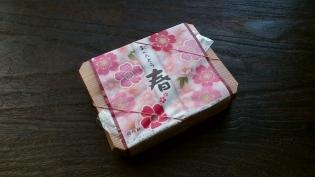 崎陽軒、お弁当春4
