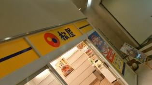 松屋、店舗限定香味野菜のミートソースハンバーグ定食1