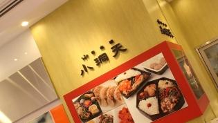上野駅エキュート上野、小洞天 トンポーロー東披肉丼3