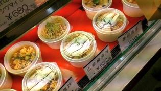 上野駅エキュート上野、小洞天 トンポーロー東披肉丼4