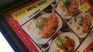 かっちゃん上野店チキン南蛮定食2