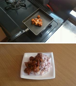 ホテイすみ焼4