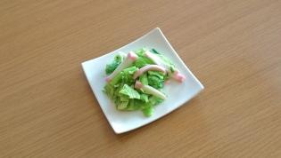 キャベツとかまぼこの辛子サラダ