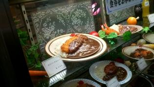 上野クラウンエースカツバーグ2