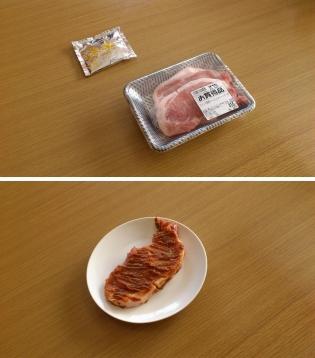 豚ロース肉の味噌漬け焼き2