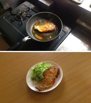 豚ロース肉の味噌漬け焼き4