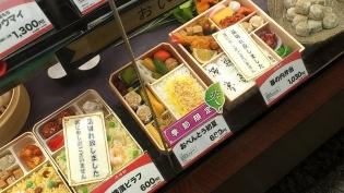 崎陽軒お弁当初夏2