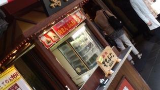 横浜中華街、萬珍樓甜醤肉包4