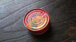 いなばタイレッドカレー1