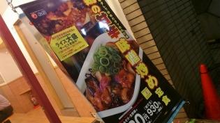 松屋鶏の甘辛味噌炒め定食2