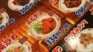 餃子の王将、JSM(エビチリ、餃子)ライス小3