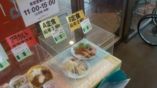 OWLでB定食(ハムカツ&白身魚フライ)2